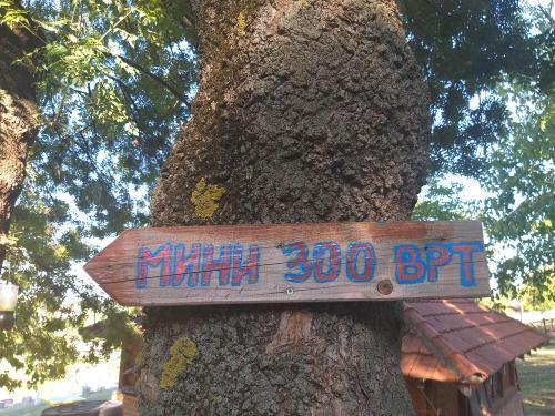 Mini-zoo-znak-Luznice